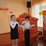 Наши ведущие - Мария и Родион