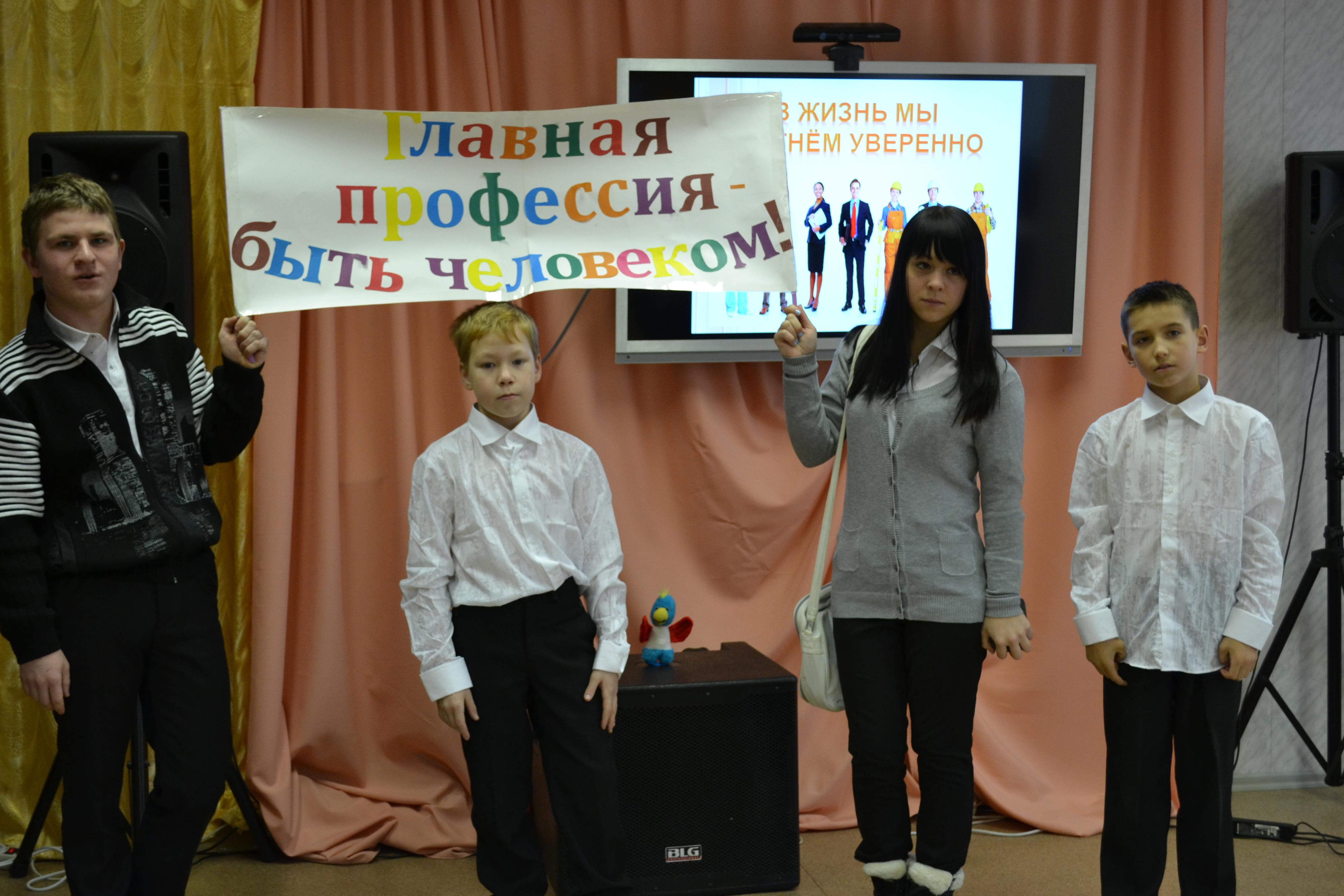 Детский сценарий с конкурсами